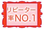 広島の中古品出張買い取り専門店・リサイクル工房はリピーター率No.1