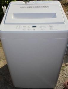 洗濯機出張買取 広島