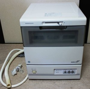 ホシザキ 食洗機