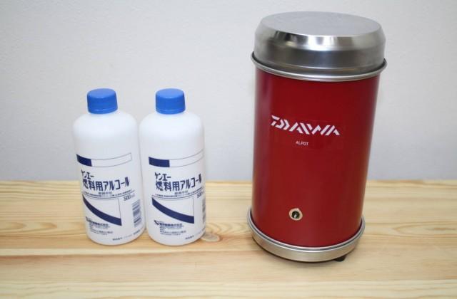 ◆ALPOT◆アルポット◆Daiwa(ダイワ)◆クッカー◆湯沸かし◆炊飯器◆燃料用アルコール付◆美品