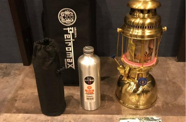 未使用自宅保管Petromax ペトロマックス HK500 ブラス ランタンとケース、灯油入りアルミ携行缶セット