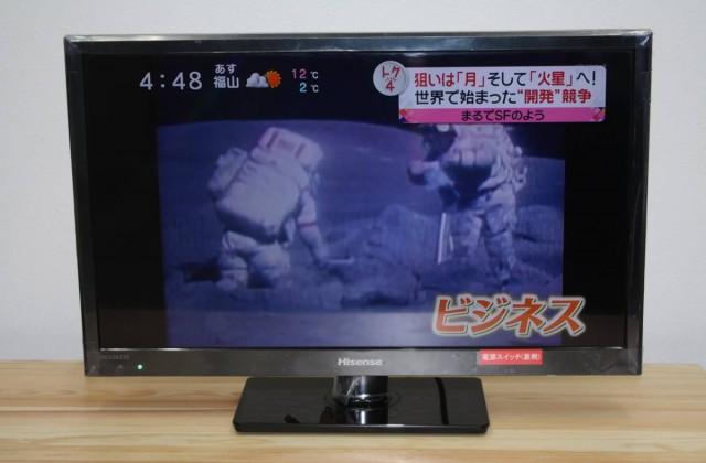 ハイセンス液晶テレビ