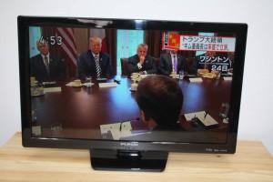 FUNAI(船井電機)◆24V型 デジタルハイビジョン液晶テレビ◆FL-24HB2000◆2017年製◆美品