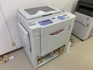 recycle-hirosima-syuttyoukaitori-fuyouhinn-rotarypress-me935-risograph
