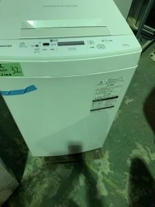 recycle-hirosima-syuttyoukaitori-fuyouhinn-toshiba-4.5k-2020-washingmachine