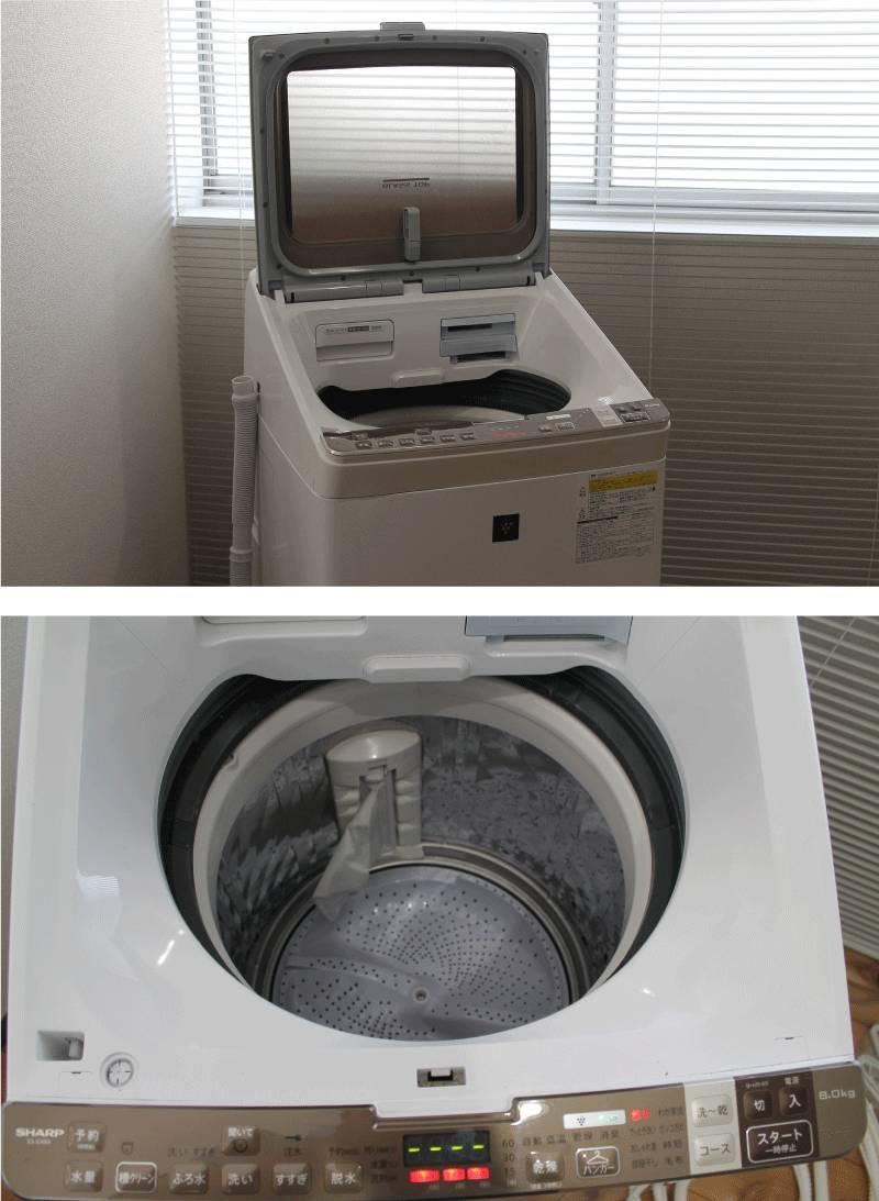 大型洗濯機買い取り