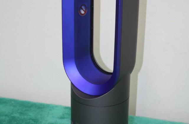 recycle-dyson-electric-fan-heater-hot-cool-am04