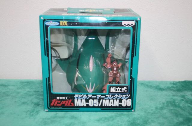 機動戦士ガンダム モビルアーマーコレクション エルメス&シャア専用ゲルググ MA-05MAN-08 未開封 買取り