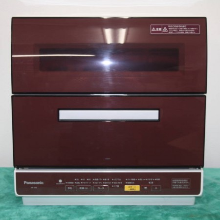 recycle-panasonic-eco-navi-equipped-dishwasher-np-tr9-t-2016