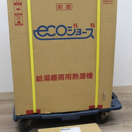 recycle-rinnai-gas-hot-water-heating-heating-unit-rvd-e2405aw2-1-a-2019