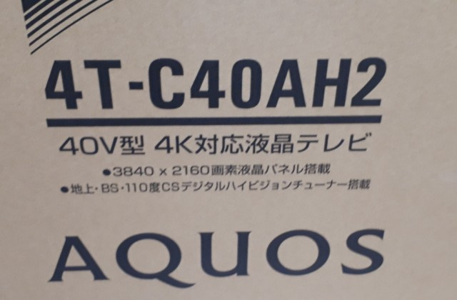 SHARP 4K対応液晶テレビ 40インチ AQUOS 4T-C40AH2【新品未開封】 買取り