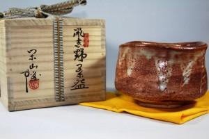 茶道具 広島