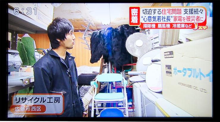 家具、家電等リサイクル品の提供について